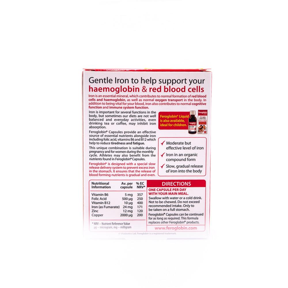 کپسول فروگلوبین ب 12 ویتابیوتیکس VITABIOTICS Feroglobin