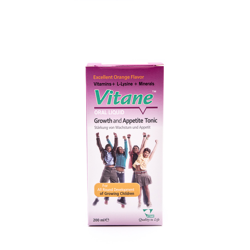محلول خوراکی ویتان Vitane