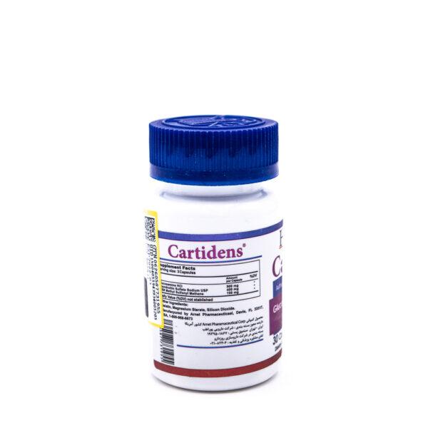 کپسول گلوکوزآمین، کندرویتین، ام اس ام کارتیدنس CARTIDENS هلث برست