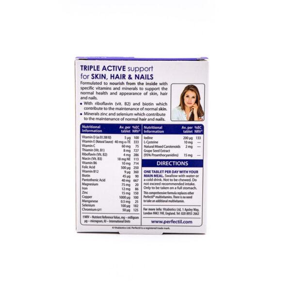 قرص پرفکتیل اورجینال ویتابیوتیکس Vitabiotics Perfectil