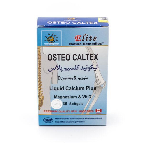 کپسول استئوکلتکس OSTEO CALTEX