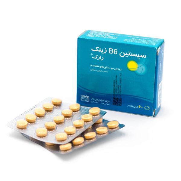 سیستین B6 زینک رازک Cystine B6