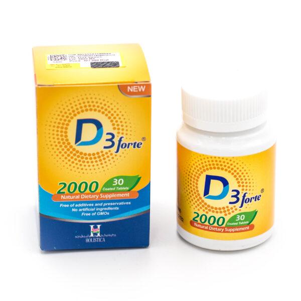قرص ویتامین د3 فورت هولیستیکا Vitamin D3 Forte
