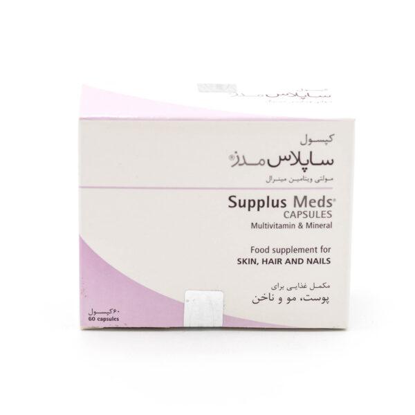 کپسول مولتی ویتامین مینرال ساپلاس مدز SupplusMeds