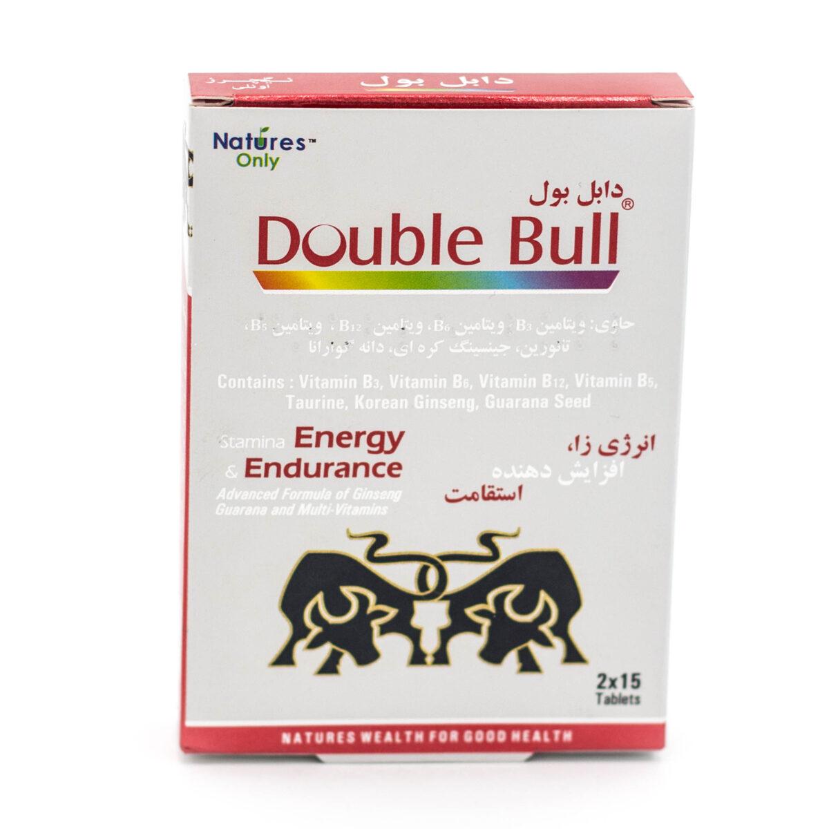 قرص دابل بول نیچرز انلی Double Bull