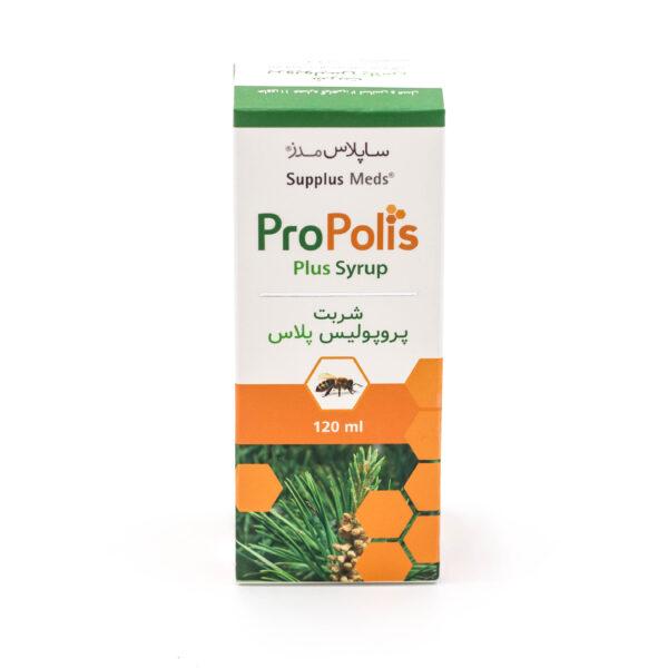 شربت پروپولیس پلاس ساپلاس مدز Propolis