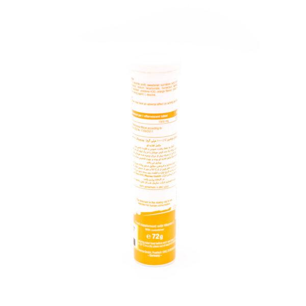 قرص جوشان پرتقالی ویتامین ث یوروویتال Eurhovital Vitamin C
