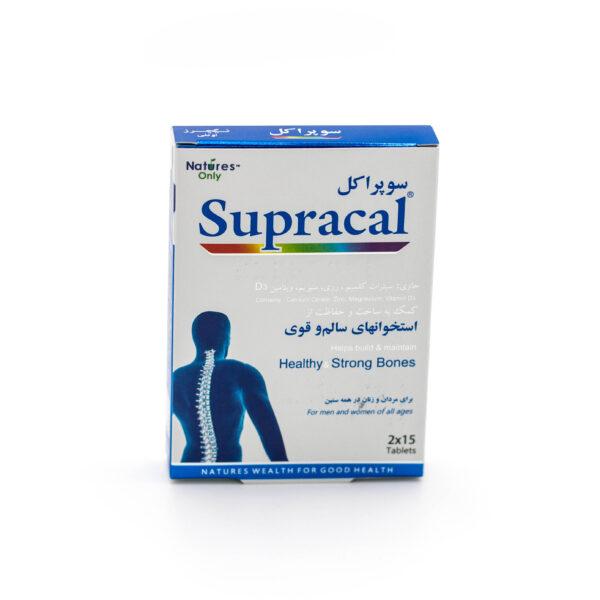 قرص سوپراکل نیچرز انلی SupraCal