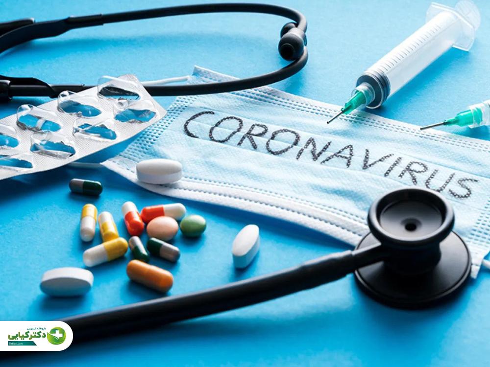 در صورت ابتلا به کرونا ویروس، کدام داروهای بدون نسخه را مصرف کنیم؟