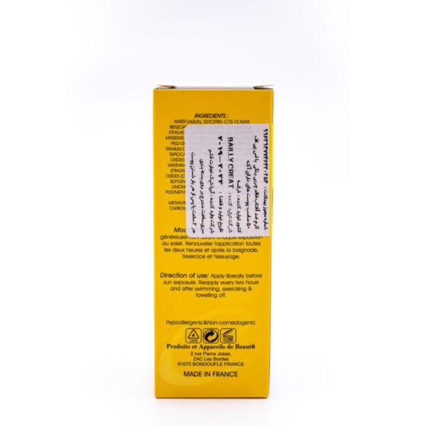 کرم ضد آفتاب فاقد چربی رنگی و آنتی آکنه 50SPF حجم 40 میلی لیتر Erikeh