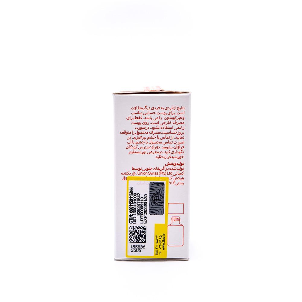 روغن ترمیم کننده پوست بایو اویل 25 میلی لیتری Bio Oil