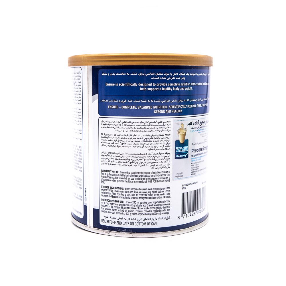 پودر مکمل غذایی انشور ابوت با طعم وانیل Ensure