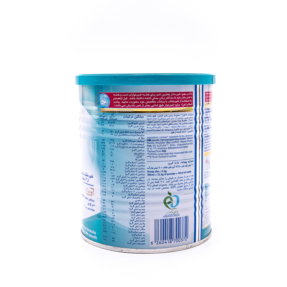 شیر خشک نان 2 نستله مناسب نوزادان 6 تا 12 ماه Nestle Nan 2
