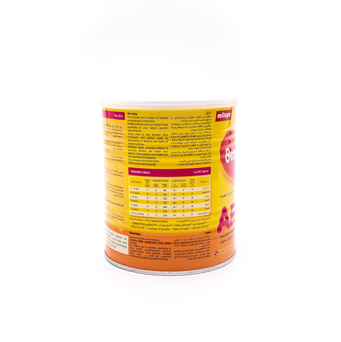 شیر خشک ببلاک ای آر میلوپا 400 گرمی Bebelac AR