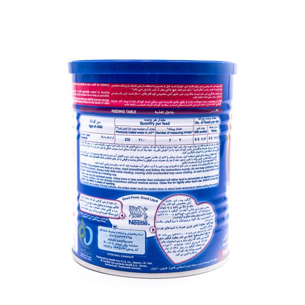 شیر خشک گیگوز 3 نستله Nestle Guigoz
