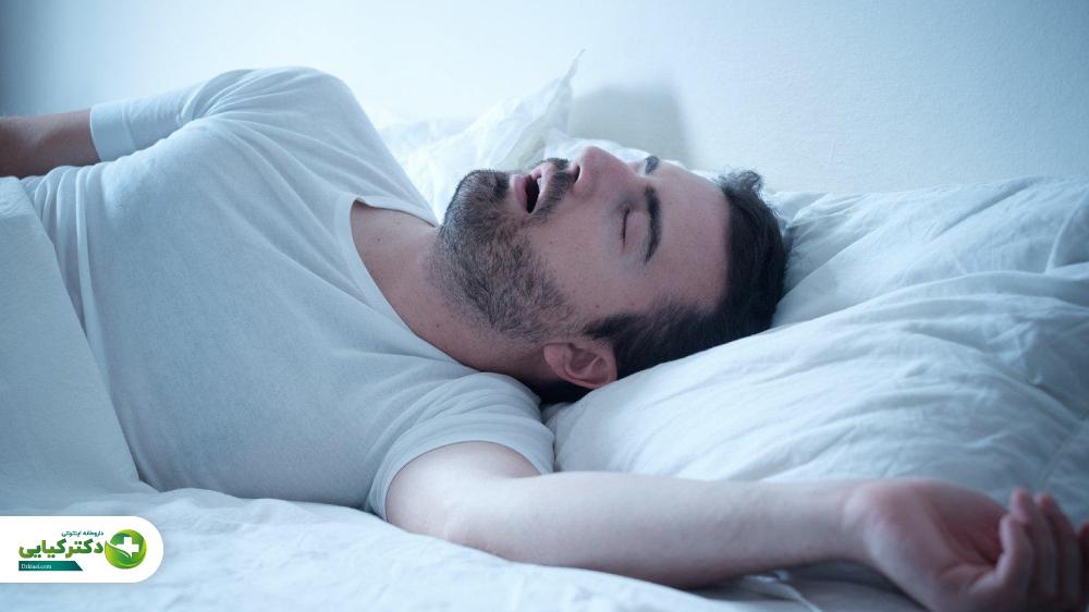 آپنه خواب چیست؟ چه خطراتی دارد؟ درمان آن چگونه است؟