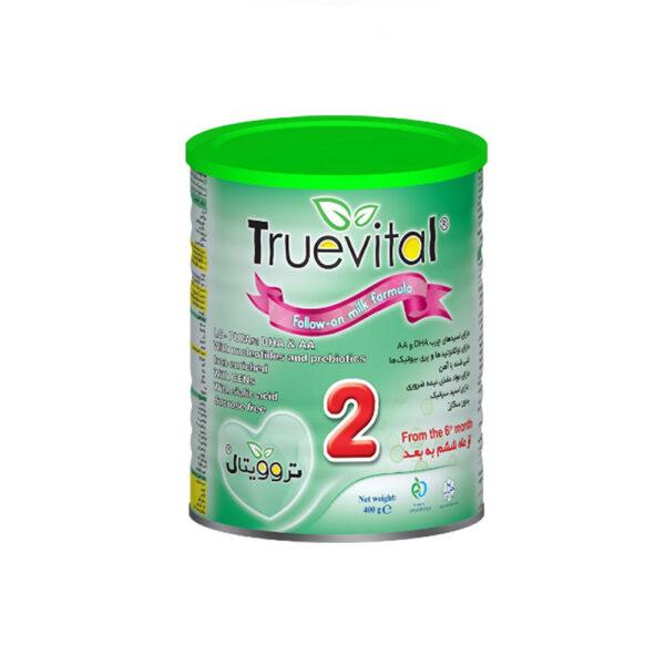 شیرخشک تروویتال 2 Truevital 2 Milk Powder