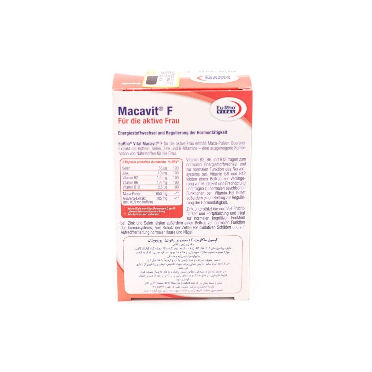 کپسول ماکاویت اف یوروویتال EuRhoVital Macavit F