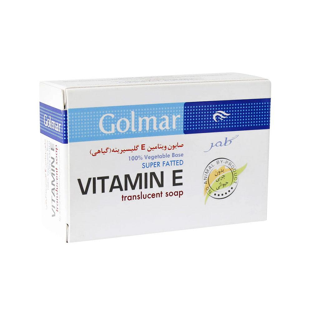 صابون گلیسیرینه ویتامین E گلمر Golmar