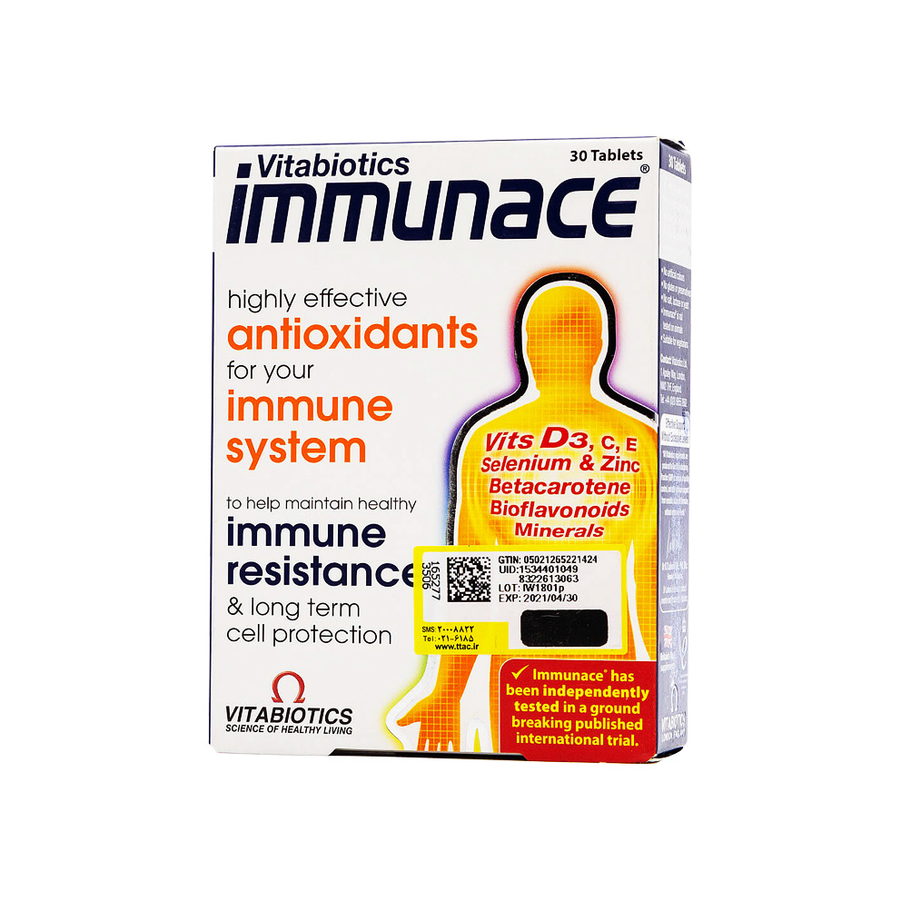 قرص ایمونیس ویتابیوتیکس vitabiotics immunace tablet