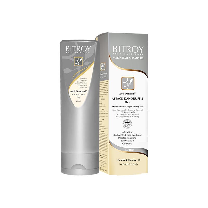 شامپو ضد شوره موهای خشک بیتروی Bitroy