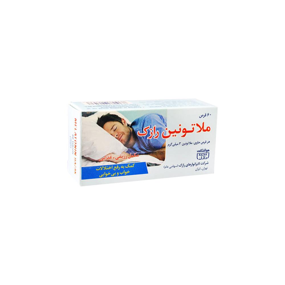 ملاتونین 3 میلی گرم رازک Melatonin 3 mg Razak