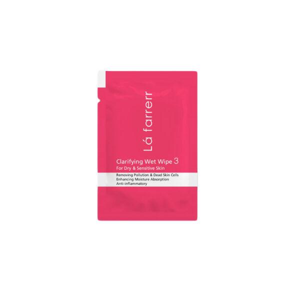 دستمال مرطوب پاکسازی کننده مخصوص پوستهای خشک و حساس Lafarrerr