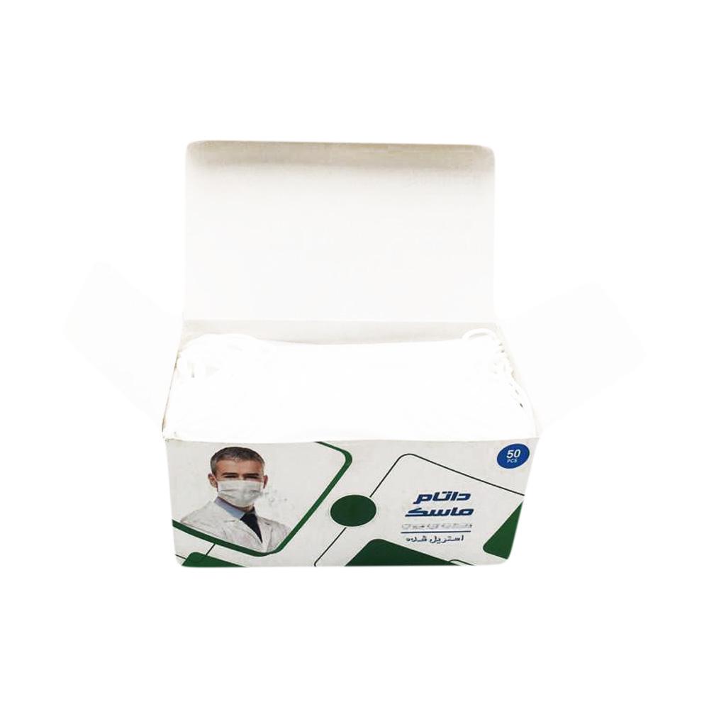ماسک تنفسی (بسته ۵۰ عددی) Face Mask