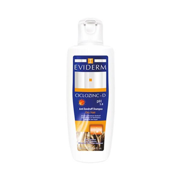 شامپو ضد شوره مخصوص موهای خشک سیکلوزینک دی Eviderm Ciclozinc D Shampoo