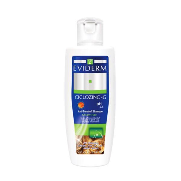 شامپو ضد شوره مخصوص موهای چرب سیکلوزینک جی Eviderm Ciclozinc G Shampoo