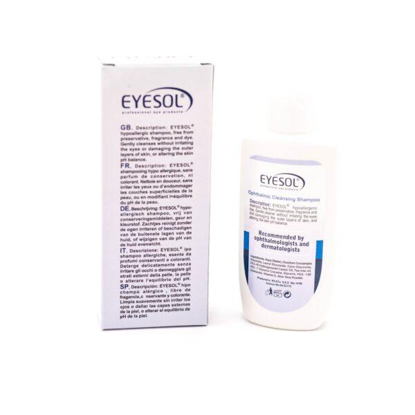 شامپوی تخصصی شستشوی پلک و مژه آیسول ® EYESOL Ophthalmic Cleansing Shampoo