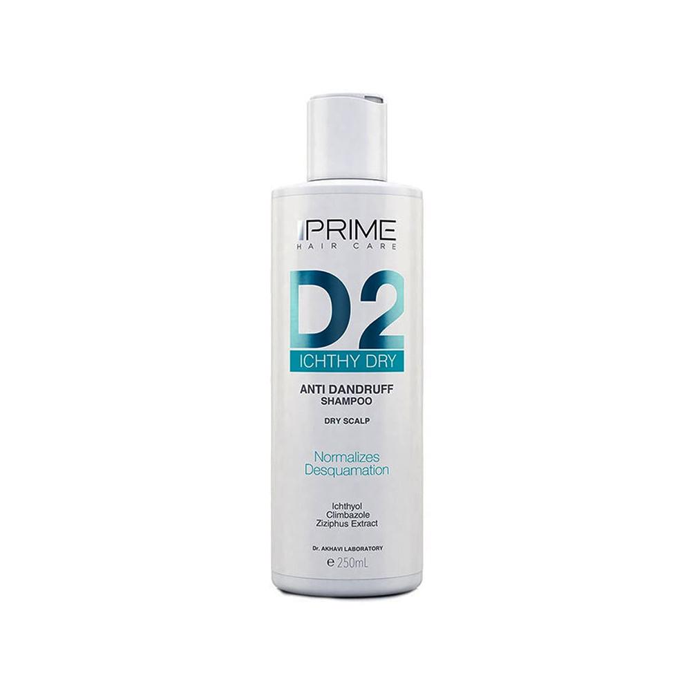شامپو ضد شوره خشک پریم PRIME D2