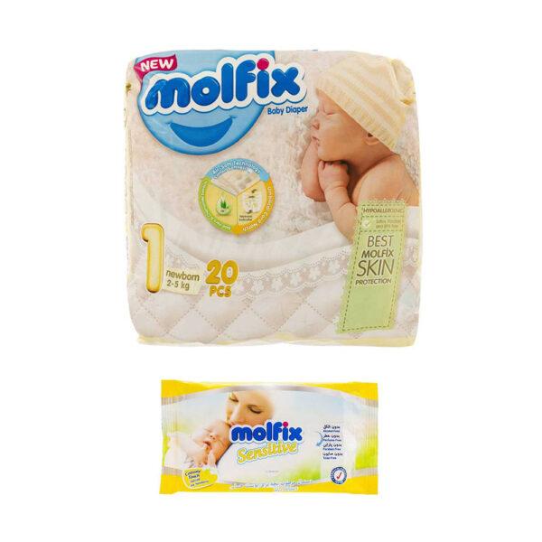 پوشک سایز ۱ بسته ۲۰ عددی به همراه دستمال مرطوب مولفیکس MOLFIX
