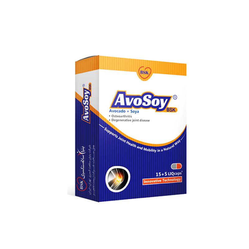 آوسوی بی اس کی® Avosoy