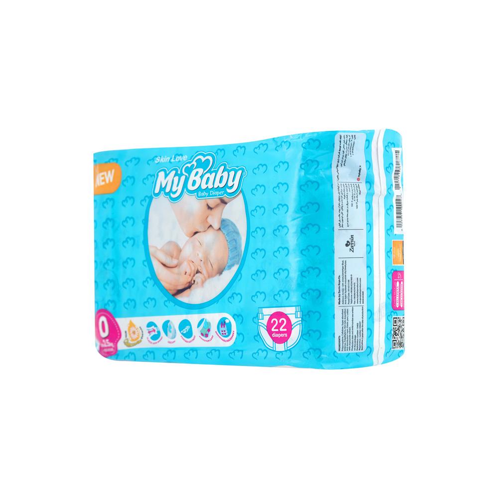 پوشک مای بیبی مدل Chamomile سایز صفر بسته ۲۲ عددی My Baby