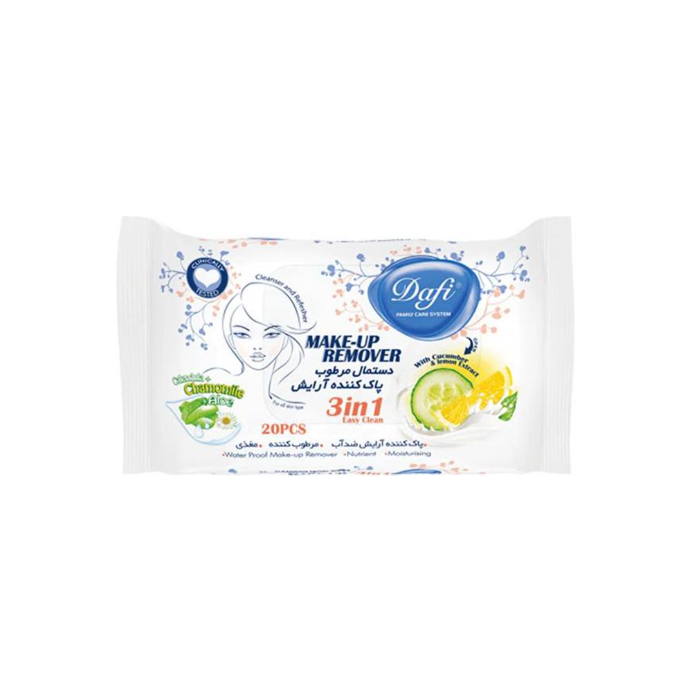 دستمال مرطوب پاک کننده آرایش دافی DAFI