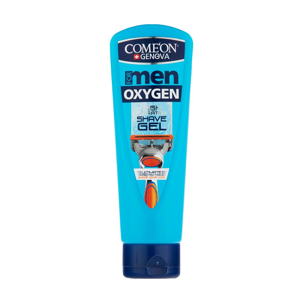 ژل اصلاح آقایان اکسیژن COMEON