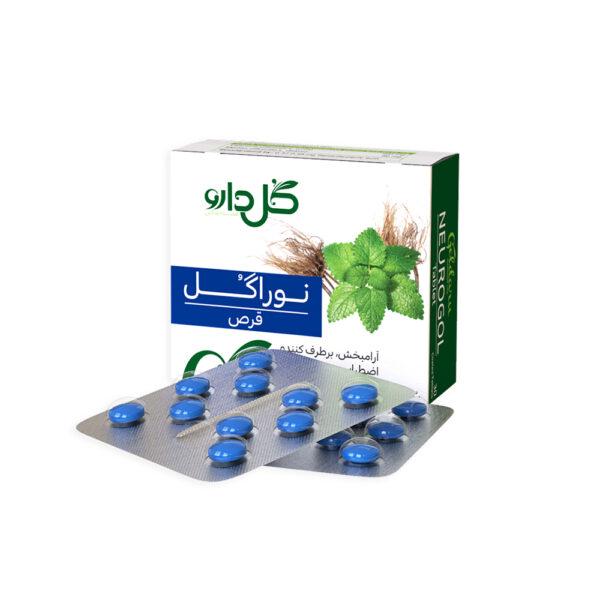 قرص نوراگل گلدارو Goldaru Neurogol Tablet