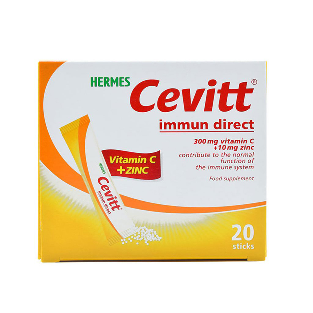 هرمس سویت ایمیون دیرکت HERMES Cevitt Immun Direct