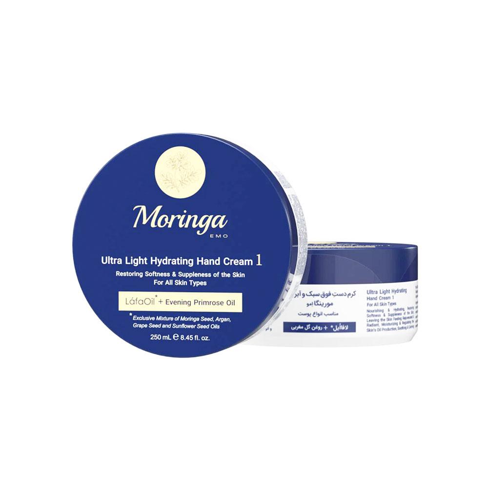 کرم دست آبرسان مناسب انواع پوست 250 میل مورینگا امو Moringa