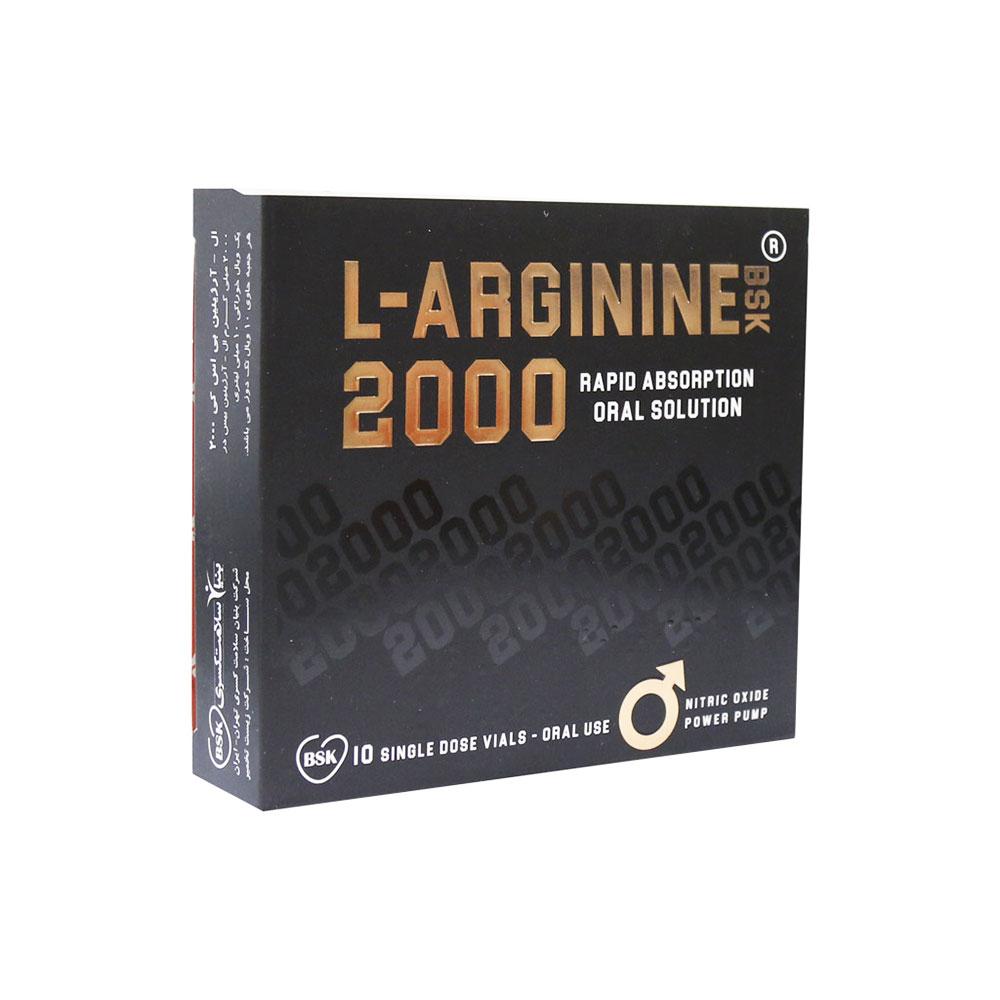 ال-آرژینین بی اس کی 2000® 10 ویال خوراکی BSK