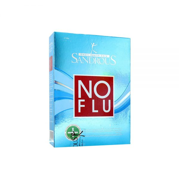 کپسول نو فلو No Flu سندروس sandrous