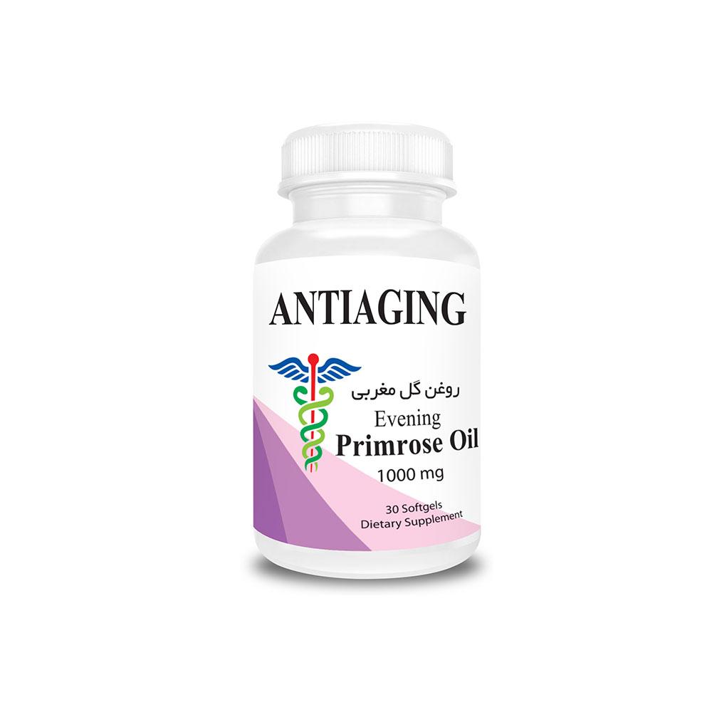 کپسول روغن گل مغربی آنتی ایجینگ ANTIAGING Primrose Oil